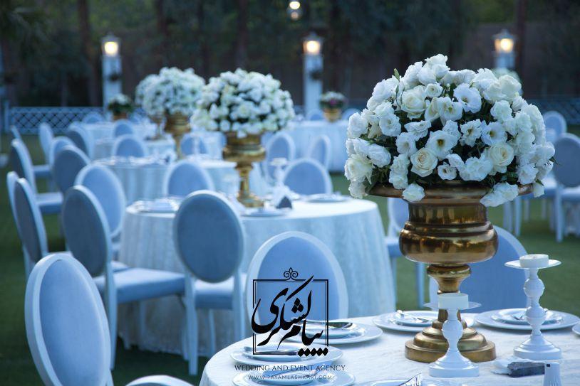 تشریفات ویژه عروسی ؛ یک شب مجلل را در کنار خانواده محترمتان تجربه کنید